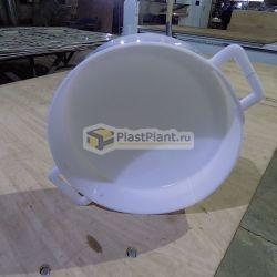 Пластиковый тазик из пищевого полипропилена